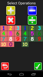 Math Race- screenshot thumbnail
