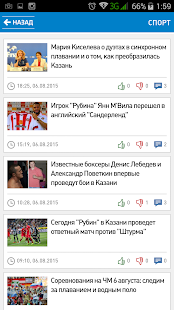 Казань- screenshot thumbnail