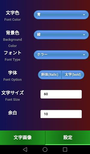 u3046u3054u3082u3058u30e1u30fcu30abu30fc 1.1.0 Windows u7528 5