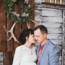 Wedding photographer Yuliya Velibekova (existence). Photo of 27.04.2015