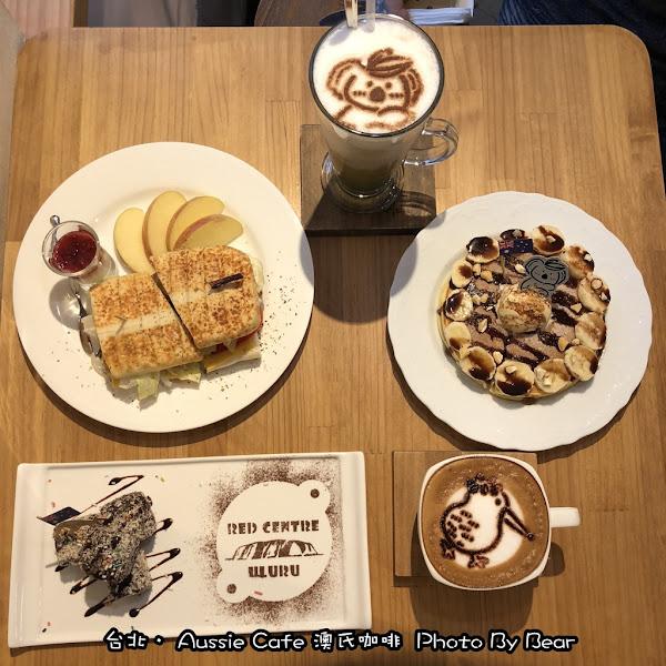 來點不同風格的下午茶,澳洲主題風特色咖啡館. Aussie Cafe 澳氏咖啡(寵物友善/近中山國小捷運站)」