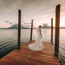 Fotógrafo de bodas Giancarlo Gallardo (Giancarlo). Foto del 18.12.2018