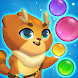 Bubblings - Bubble Pop - Androidアプリ