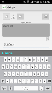 strings.xml Translation Editor [Mod] 3
