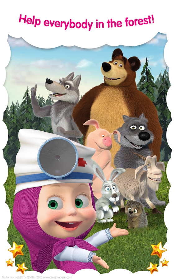 Masha and the Bear: Vet Clinic- screenshot