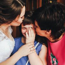 Wedding photographer Anastasiya Mascheva (mashchava). Photo of 16.08.2017