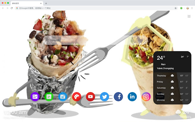 Fast food popular food HD new tab page theme