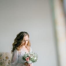 Wedding photographer Andrey Levitin (andreylevitin). Photo of 16.01.2017