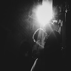 Wedding photographer Ekaterina Levickaya (katyaLev). Photo of 23.10.2016