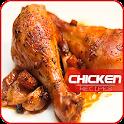 Chicken Grill Recipes icon