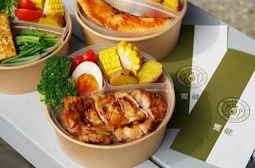 饗健 Get Fit 健康餐