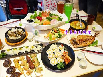 雲鳥日式料理
