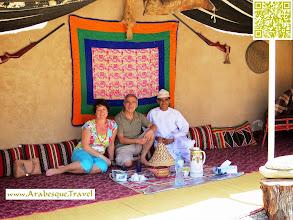 Photo: Oman Fort