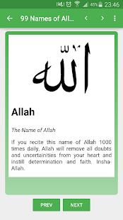 99 Names of Allah Pro - náhled