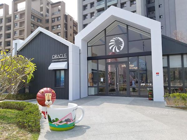 神諭咖啡Oracle Coffee 台中大城店