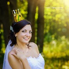 Wedding photographer Tatyana Voloshina (Voloha). Photo of 21.01.2015