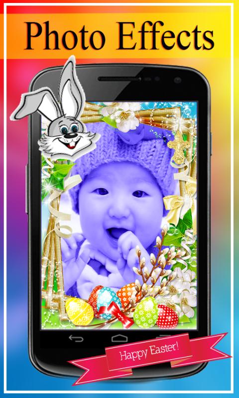 easter frames screenshot - Easter Photo Frames