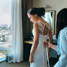 Wedding photographer Elena Kolmakova (Leninha). Photo of 02.08.2016
