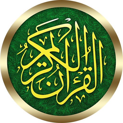 QURAN avatar image