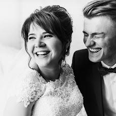 Wedding photographer Katya Zavyalova (rina). Photo of 12.02.2018