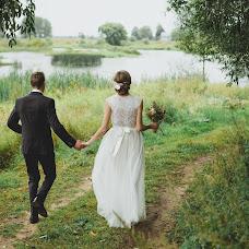Wedding photographer Kristina Dorogova (Chrith). Photo of 30.10.2015