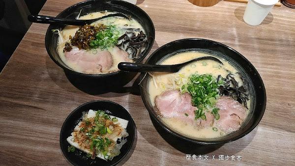大海拉麵,福岡博多的道地日式拉麵,叉燒跟麵條都非常美味
