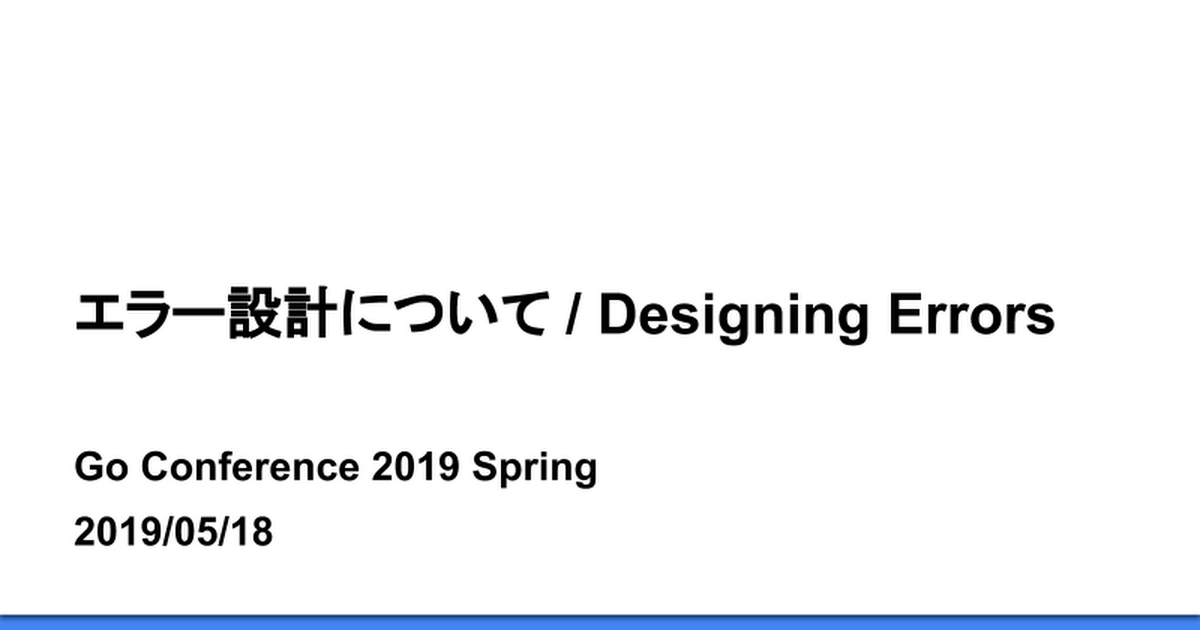 Go Conference 2019 Spring - Google Slides