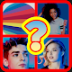 Now United: Quiz