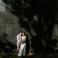 Wedding photographer Eva Tigrova (April23). Photo of 18.06.2018
