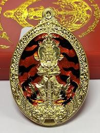 เหรียญท้าวเวสสุวรรณ รุ่นโชคดี มหาบารมี ๙๑ เนื้อทองทิพย์ลงยาลายเสือ พระอุปัชฌาย์จันทร์กตปุญโญ วัดบุญวาทย์วิหาร จ.ลำปาง หมายเลข 43
