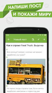Пикабу – юмор и новости - náhled