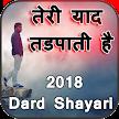 2018 Dard Shayari APK