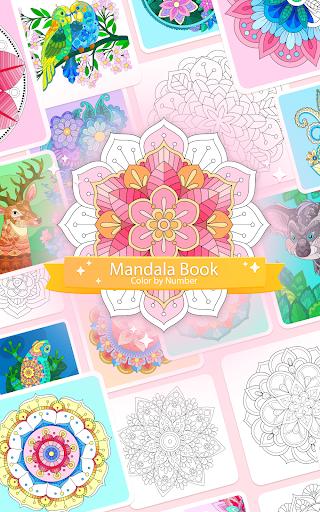 التلوين بالأرقام u2013 Mandala Book Screenshot 8