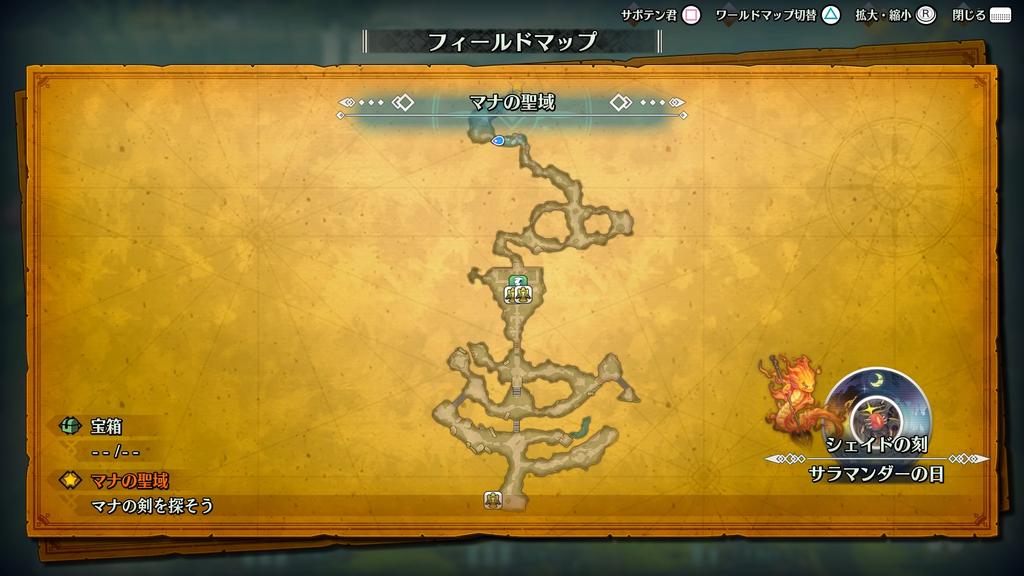 聖剣伝説3_マナの聖域(崩壊前)マップ