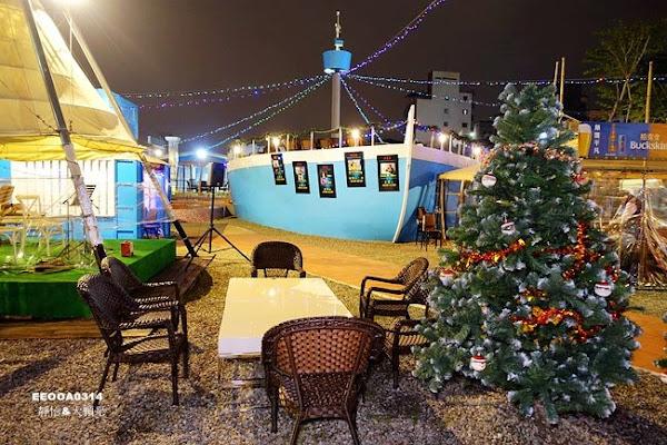 三重港景觀餐廳