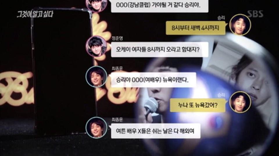 gojoonhee2