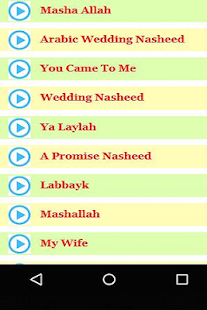 Muslim Wedding Songs Screenshot Thumbnail