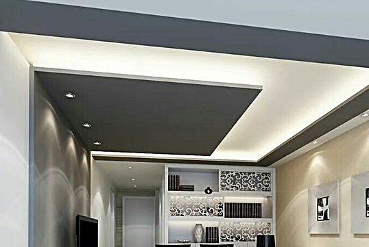 gypsum home ceiling design screenshot - Home Ceilings Designs