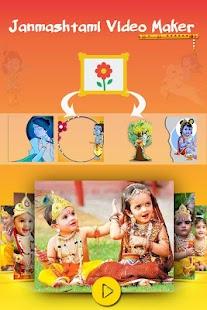 Download Janmashtmi Photo Video Maker For PC Windows and Mac apk screenshot 3