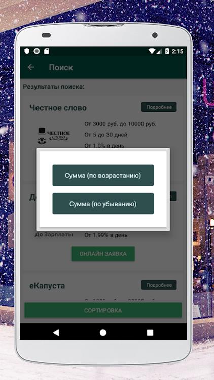 хоум кредит ульяновск телефон