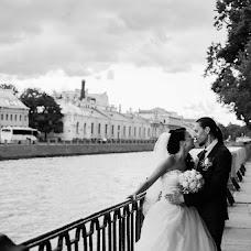 Wedding photographer Evgeniya Reutova (Reutova). Photo of 20.08.2015