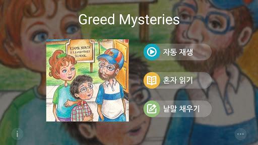 Greed Mysteries: Redeem