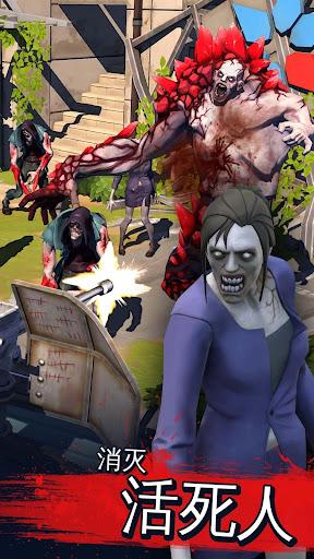 玩免費策略APP|下載僵尸危机:生死之战 app不用錢|硬是要APP