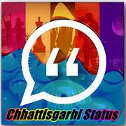 Chhattisgarhi Status - CG Shayari, Jokes, Images APK