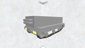 移動できるミサイルポッド