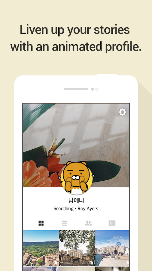 KakaoStory- screenshot