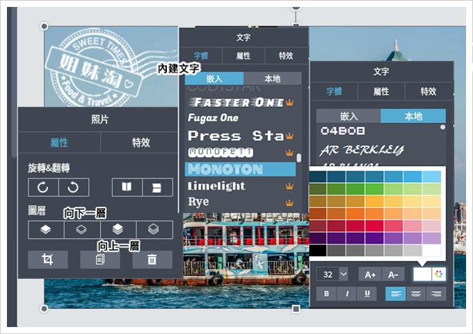Fotojet線上照片編輯器教學-加邊框加字,200款任選,免下載軟體 - 姐妹淘部落客