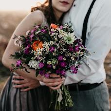 Esküvői fotós Virág Mészáros (virdzsophoto). Készítés ideje: 08.04.2019