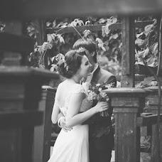 Wedding photographer Valeriy Smirnov (valerismirnov). Photo of 08.02.2016