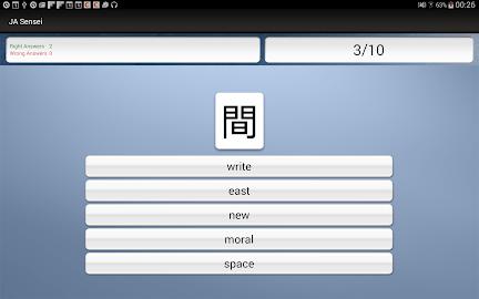 JA Sensei - Learn Japanese Screenshot 13
